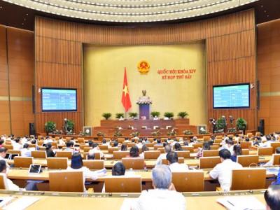 Quốc hội phê chuẩn 4 thẩm phán TAND Tối cao